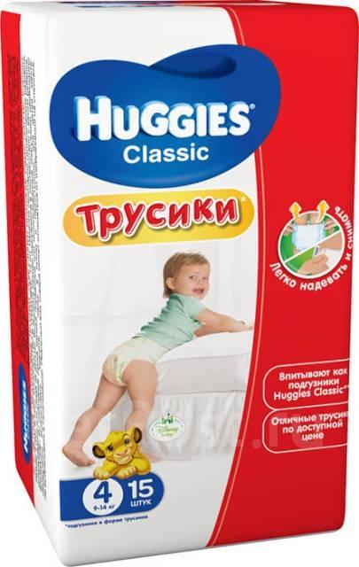 Трусики-подгузники Хаггис Классик 4 (9-14кг) 15шт.
