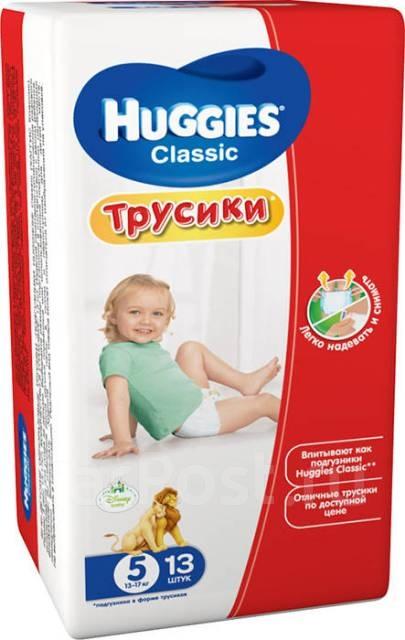 Трусики-подгузники  Huggies  Хаггис Классик 5 (11-25кг) 13шт.