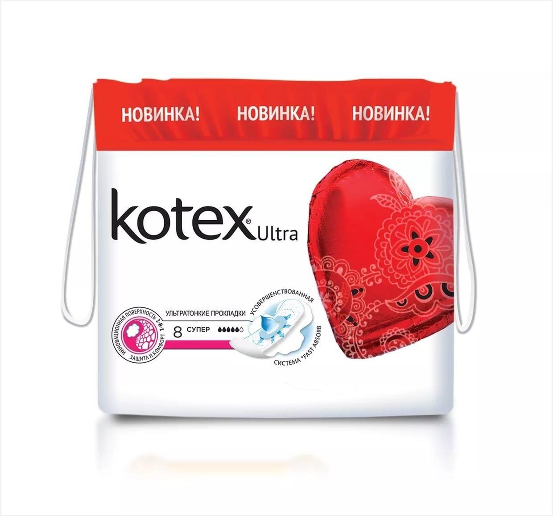 Прокладки  Kotex  Ультра Софт нормал 10шт.
