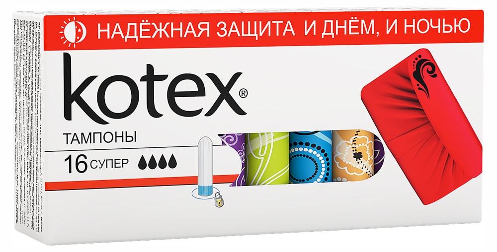 Тампоны  Kotex  супер 16шт.