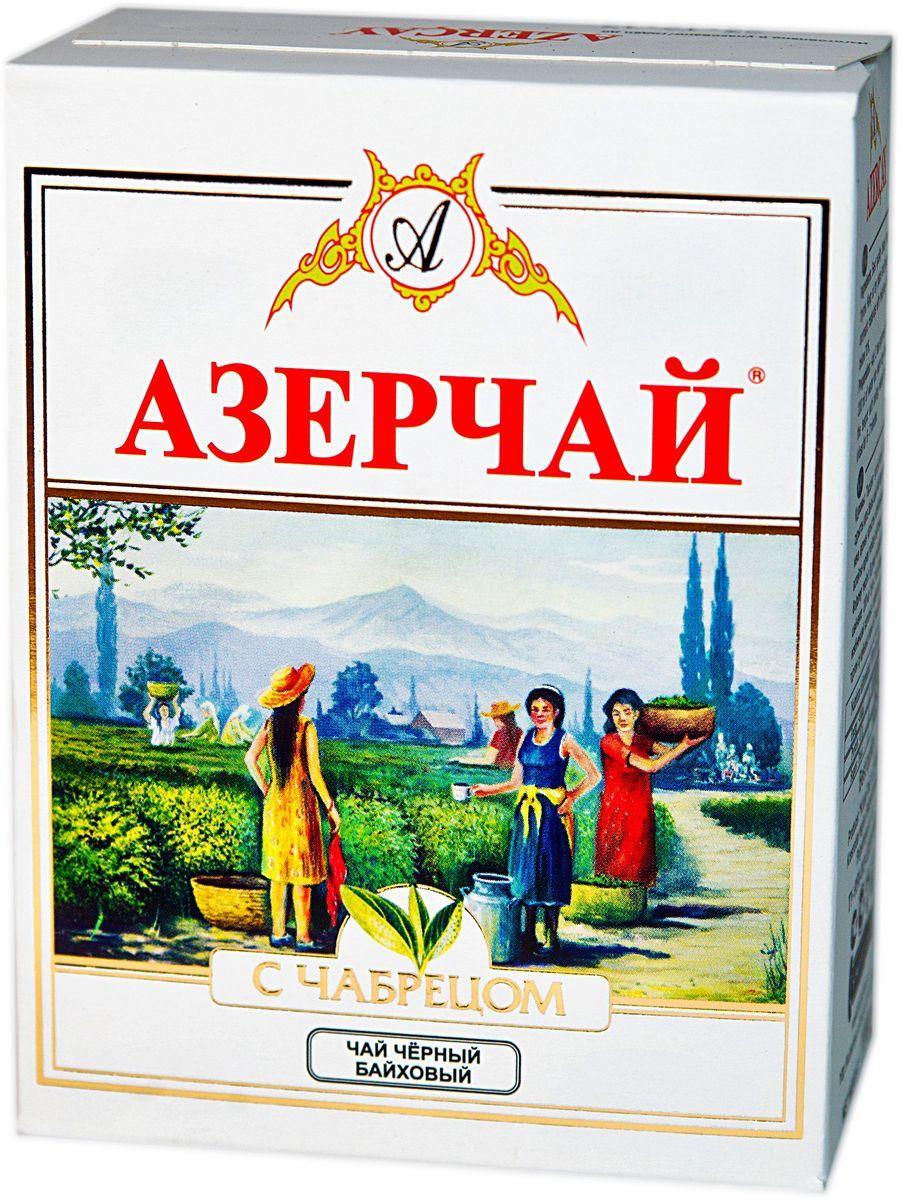 Чай  Азерчай  с чабрецом 100гр.