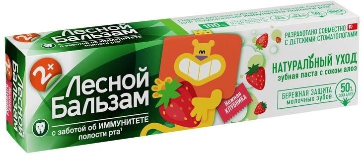 Детская зубная паста  Лесной бальзам  с 2-х лет 50мл.