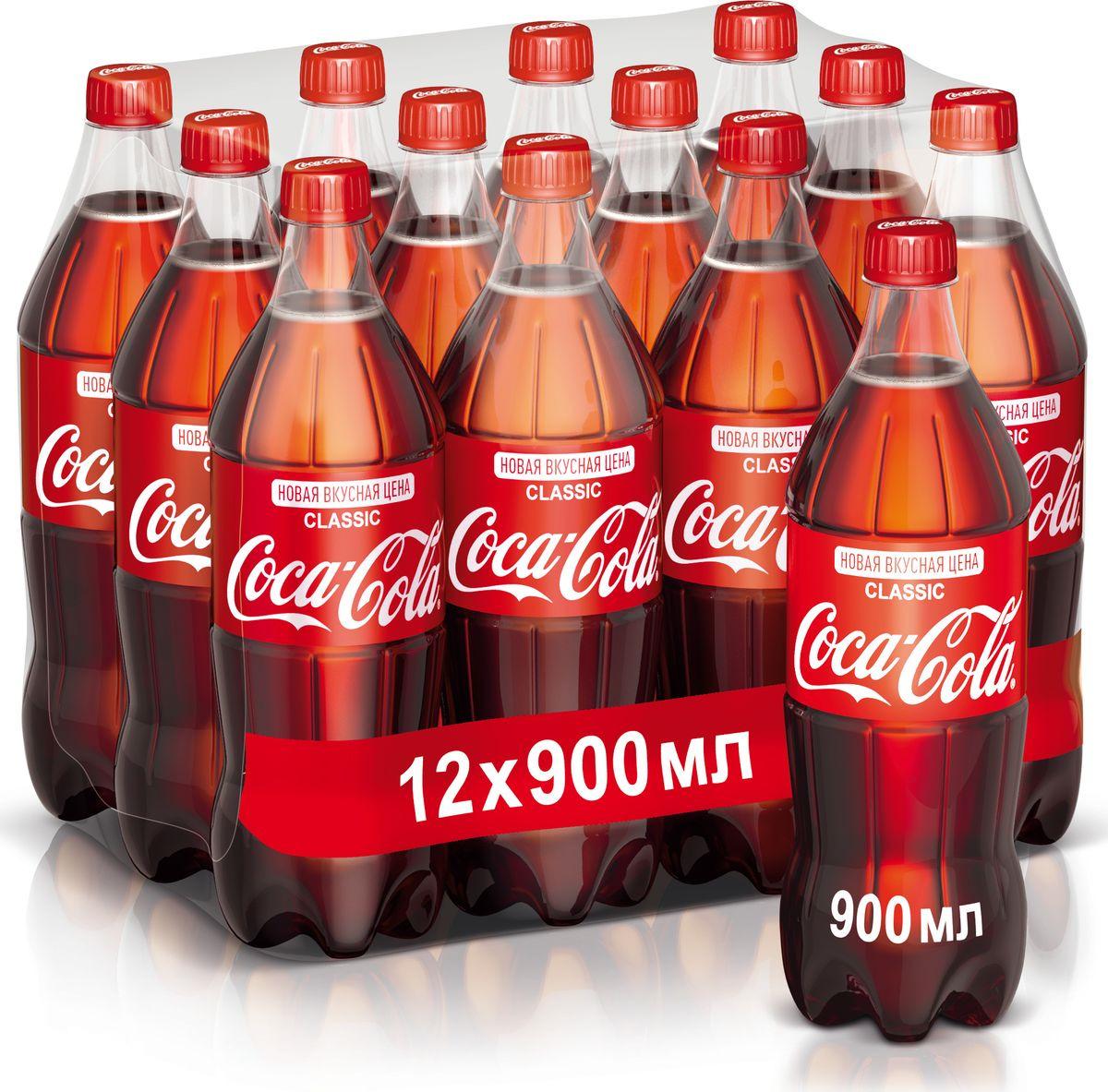 Газированный напиток  Кока-Кола  ПЭТ 0.9л.