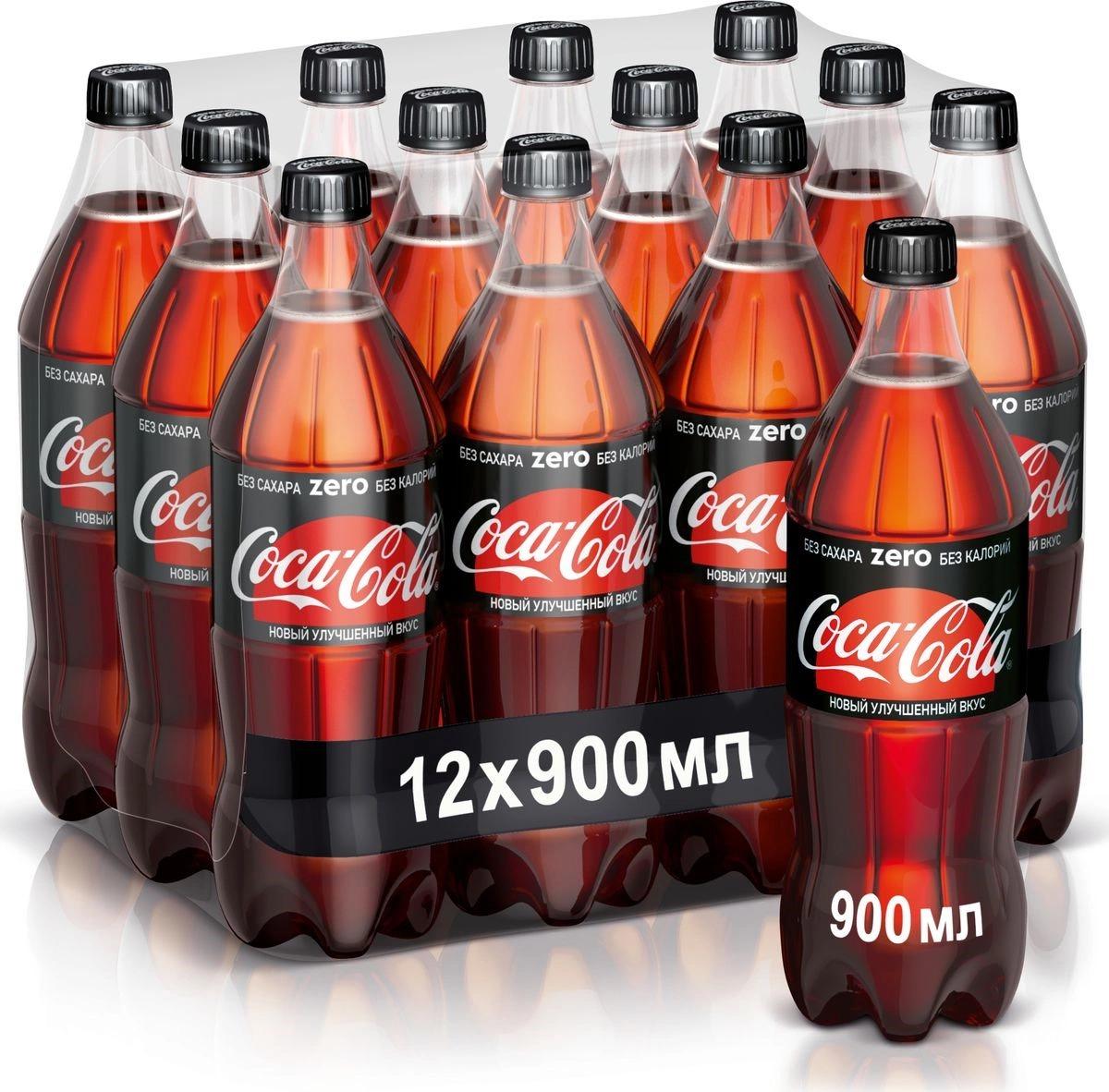 Газированный напиток  Кока-кола  Zero