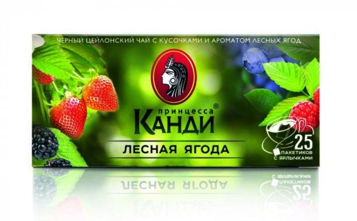 Чай  Принцесса Канди  лесные ягоды 25шт*1.5гр.
