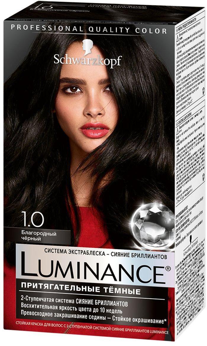 Краска для волос  Luminance Color  тон 1.0 благородный черный 165мл.