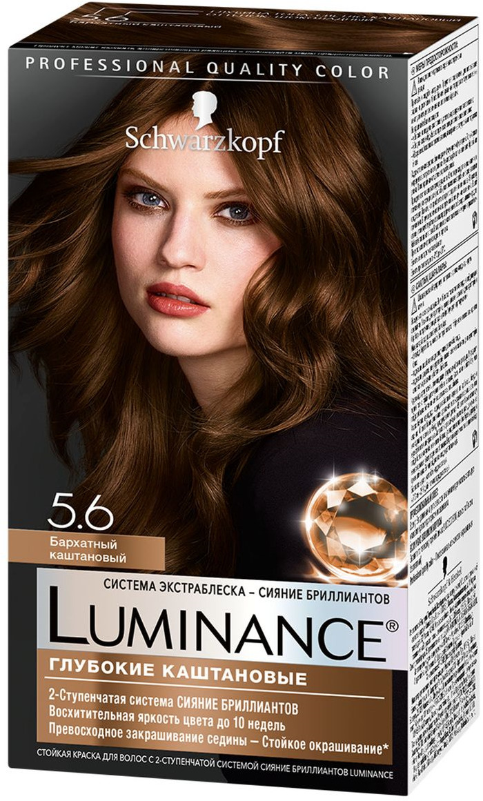 Краска для волос  Luminance  тон 5.6 бархатный каштановый 165мл.