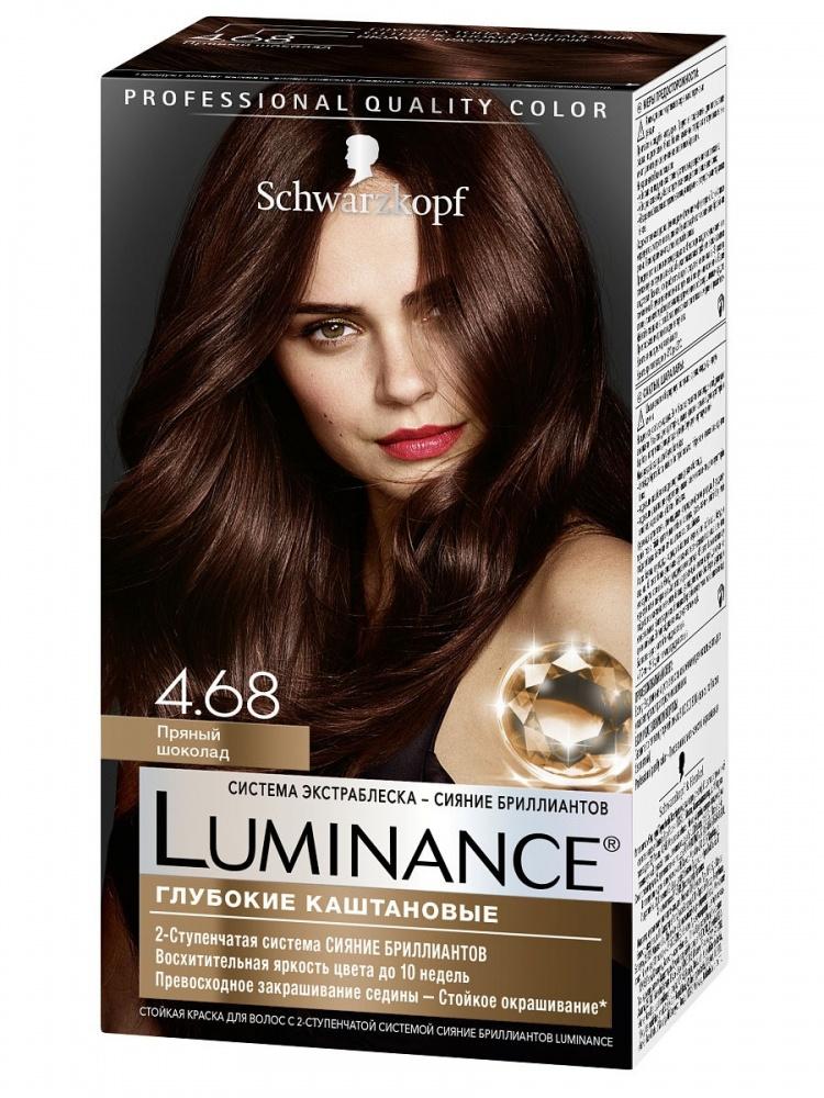 Краска для волос  Luminance  тон 4.68 Пряный шоколад 165мл.