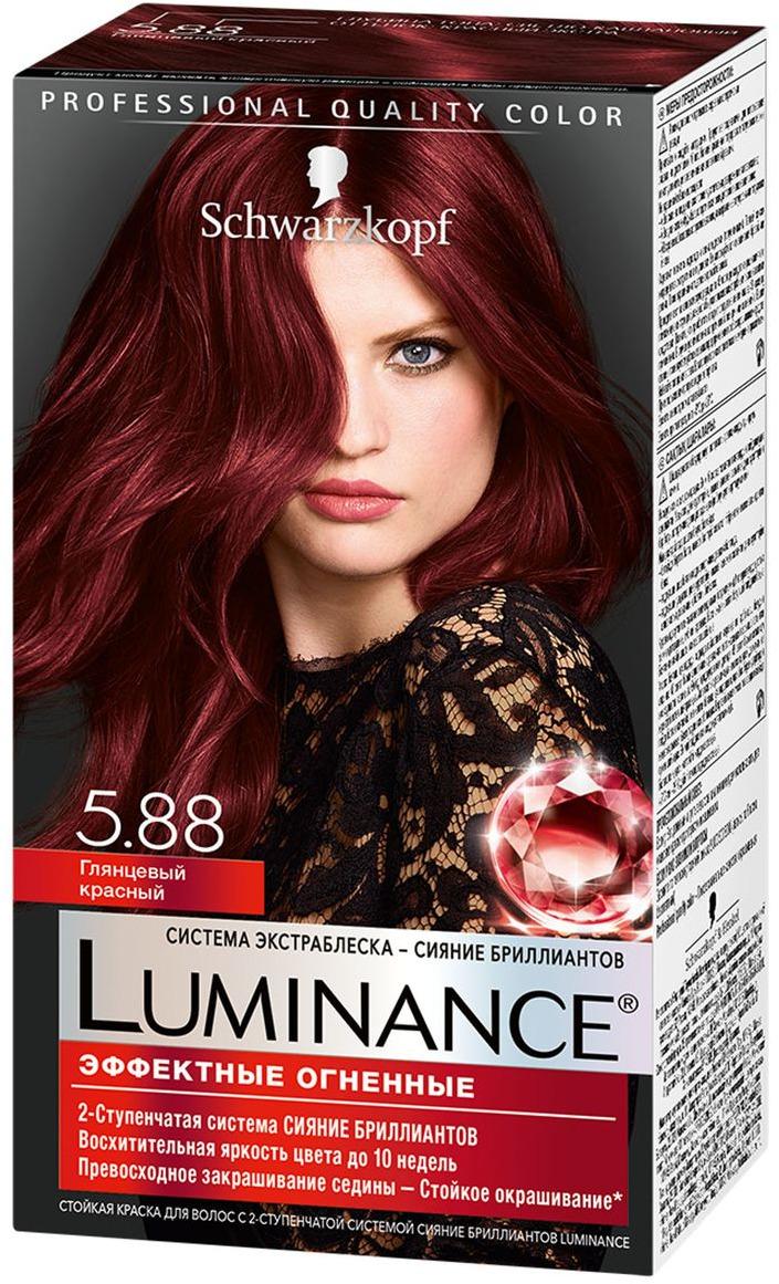 Краска для волос  Luminance  Color 5.88 Глянцевый красный 165гр.