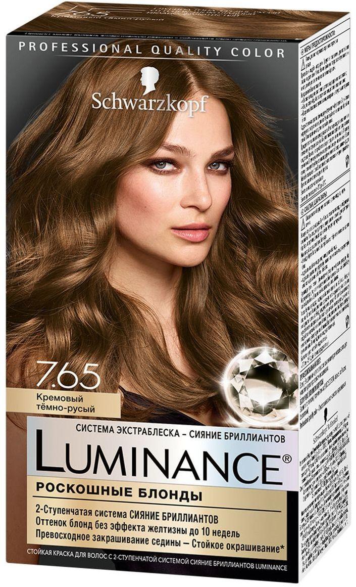 Краска для волос  Luminance  Color тон 7.65 Кремовый темно-русый 165мл.