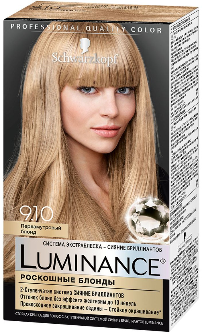 Краска для волос  Luminance Color  9.10 Перламутровый блонд 226гр.