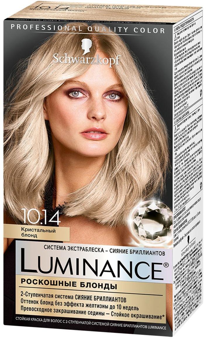 Краска для волос  Luminance Color  10.14 Кристальный блонд 165мл.