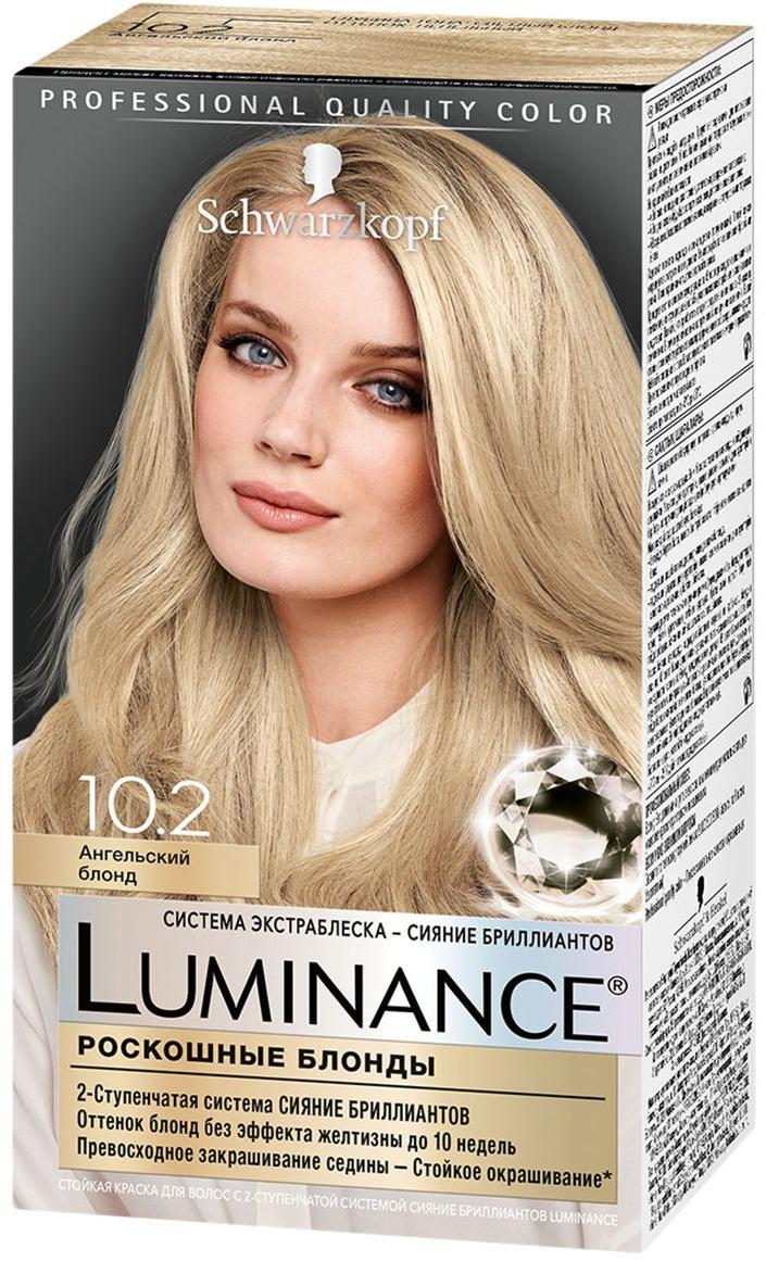 Краска для волос  Luminance  Color 10.2 Ангельский блонд 165мл.