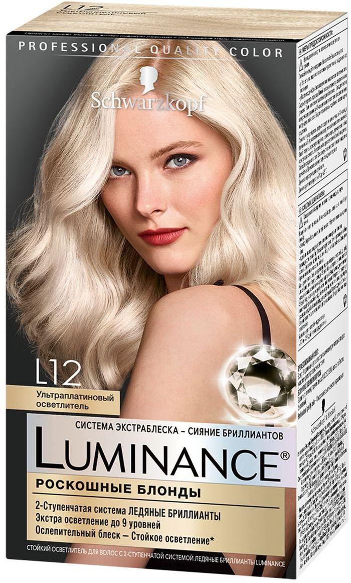 Краска для волос  Luminance Color  L12 Ультра платиновый осветлитель