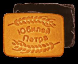 Печенье сахарное декорированное  Юбилей Петра  3.5кг.