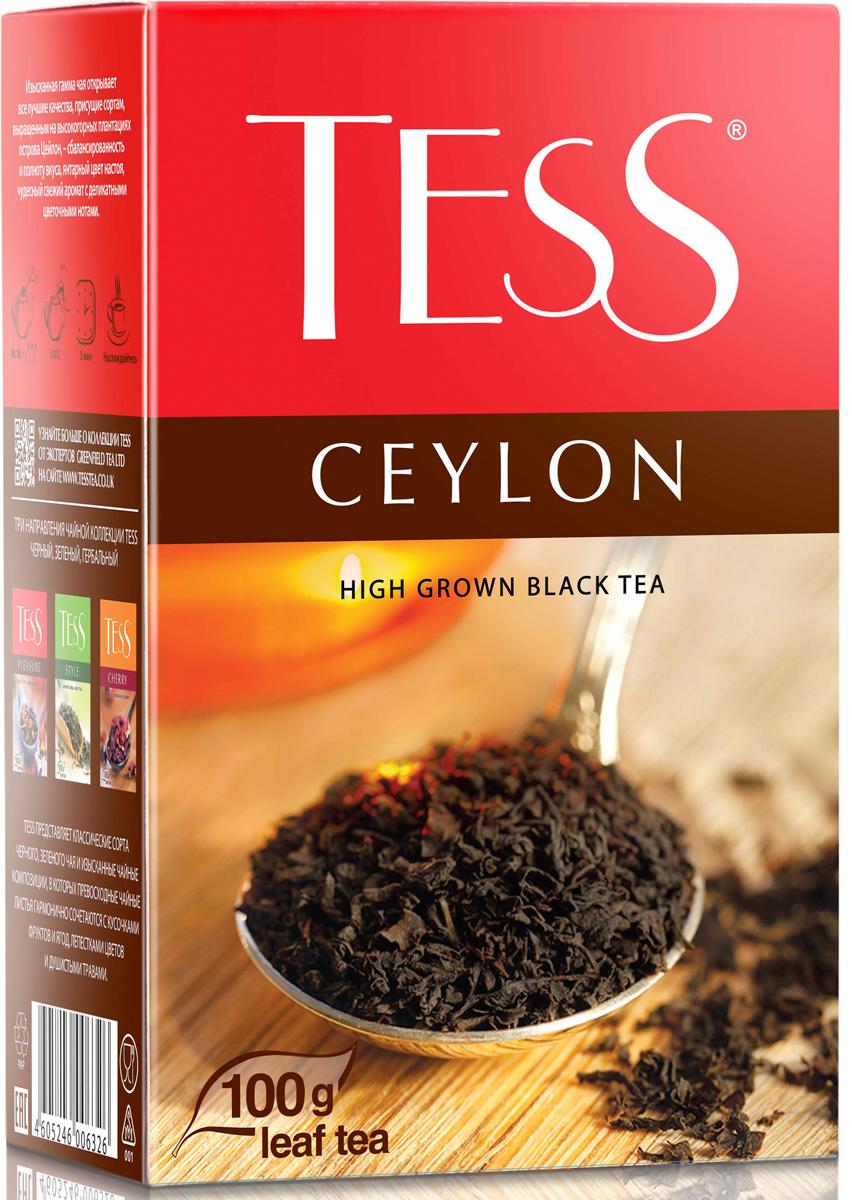 Чай черный  Тесс  цейлон 100гр.