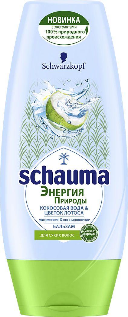 Бальзам  Шаума  кокосовая вода и цветок лотоса 200мл.