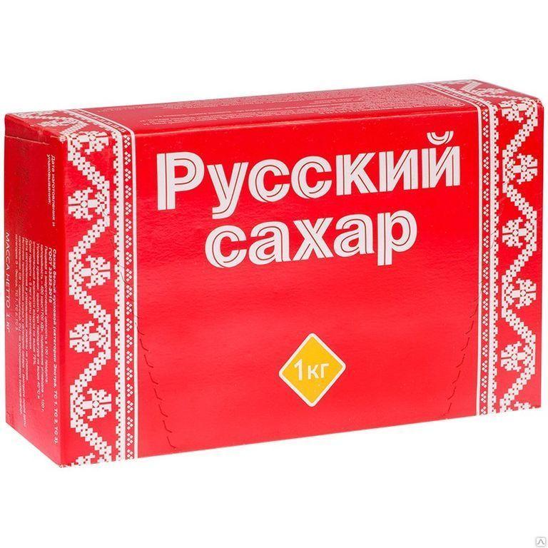 Сахар рафинад белый кусковой  Русский сахар  1кг.