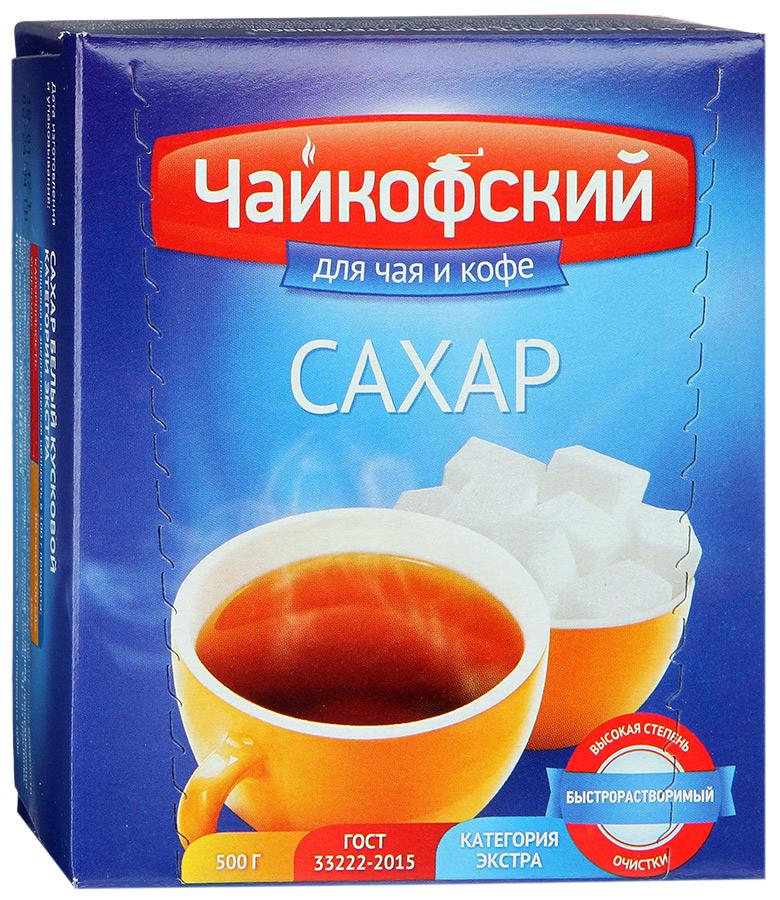 Сахар белый кусковой  Чайкофский  0.5кг.