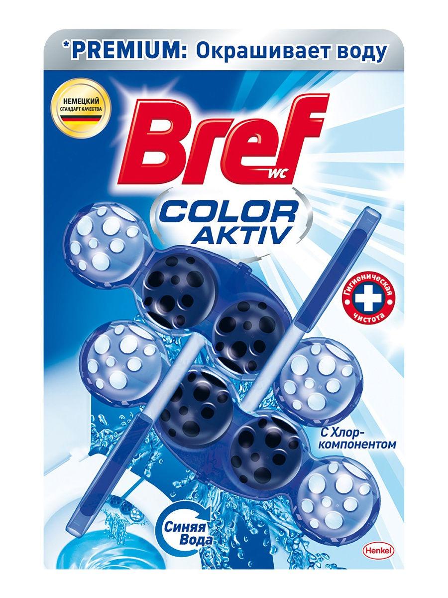 Блок для унитаза подвесной  Bref  blue activ с хлор-компонентом 50гр.