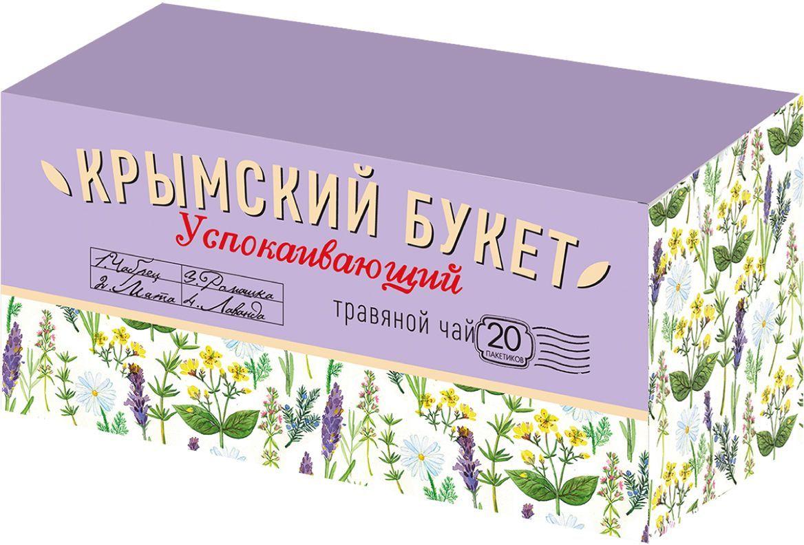 Травяная смесь  Успокаивающий  Крымский букет 20шт*1.5гр.
