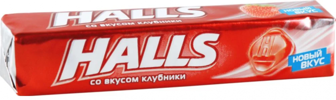 Карамель леденцовая  Холлс  со вкусом клубники 25гр.