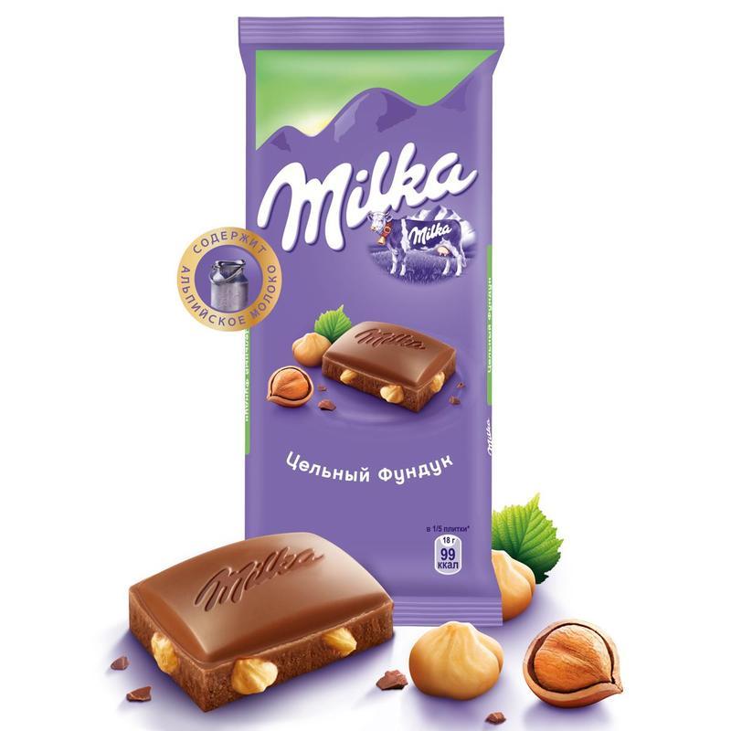 Шоколад  Милка  молочный с цельным фундуком 90гр.