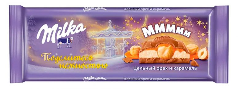 Шоколад  Милка  с молочной и карамельной начинкой
