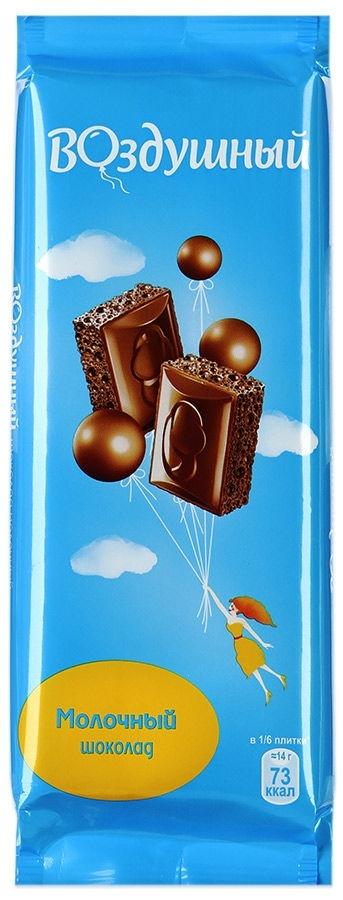 Шоколад молочный пористый  Воздушный  85гр.
