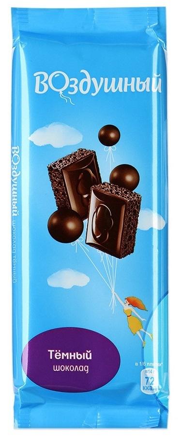 Шоколад темный  Воздушный  40% какао пористый 85гр.