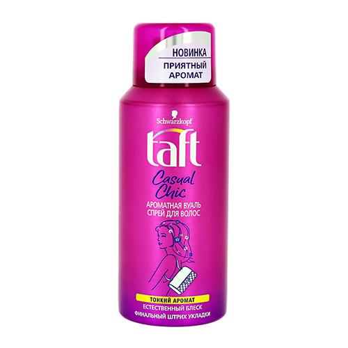 Спрей для укладки волос  Taft  Casual chic Ароматная вуаль 100мл.