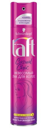 Лак для волос  Taft  Casual chic Невесомый 225мл.