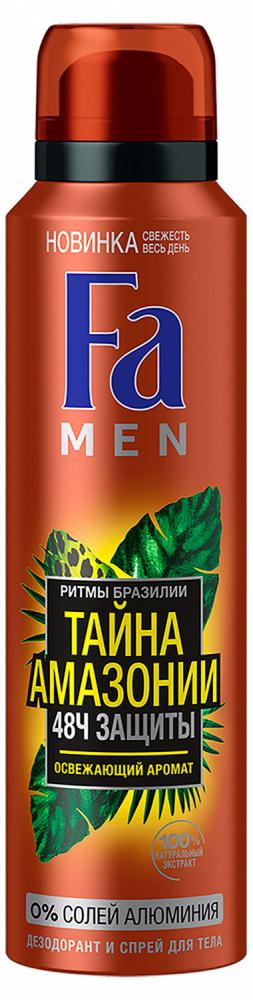 Дезодорант  Fa  men Ритмы Бразилии тайна Амазонии 150мл.