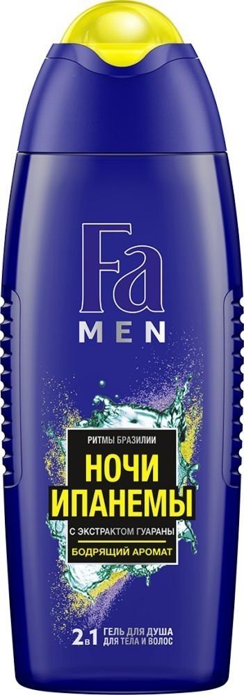 Гель для душа  Fa  men Ритмы Бразилии ночи ипанемы 250мл.