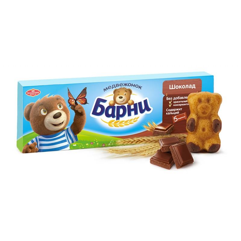 Пирожное бисквитное  Медвежонок Барни  начинка шоколад 150гр.