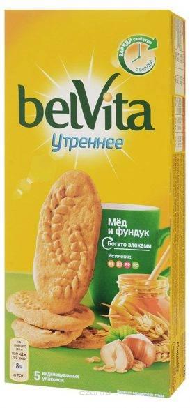 Печенье  BelVita  Мёд и фундук 225гр.
