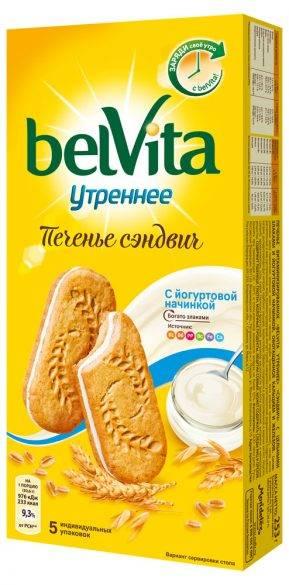 Печенье  Belvita  Утреннее Сэндвич витаминизированное с цельными злаками и йогуртовой начинкой 253гр.