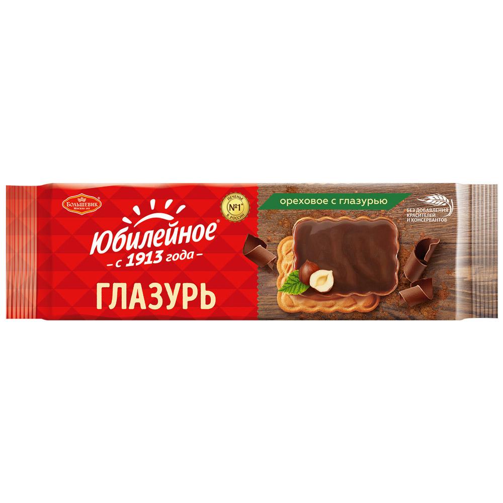 Печенье  Юбилейное  ореховое с глазурью 116гр.