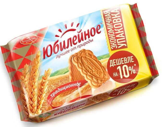 Печенье  Юбилейное  традиционное 313гр.