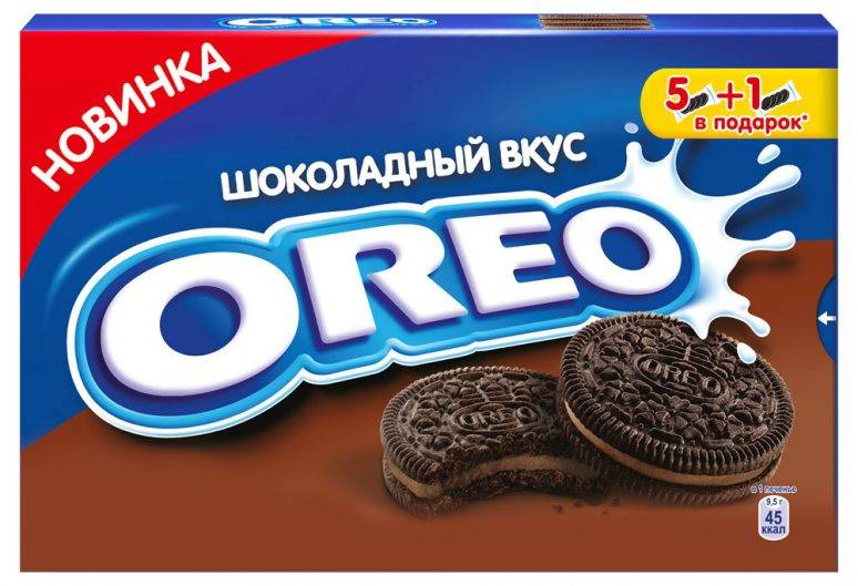Печенье  Oreo  шоколадный вкус в коробке 228гр.