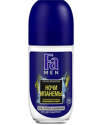 Роликовый дезодорант  Fa  Men Ритмы Бразилии 50мл.