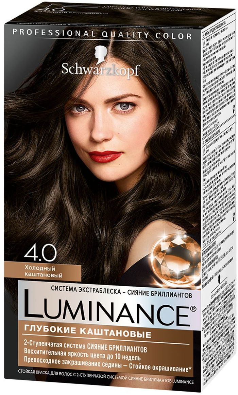 Краска для волос  Luminance Color  4.0 Холодный каштановый 165мл.