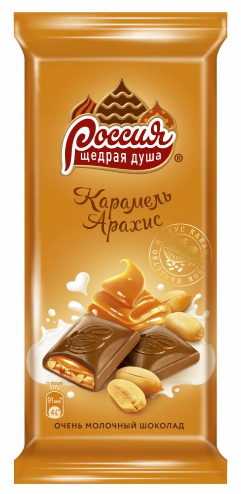 Молочный шоколад  Россия  карамель/арахис 90гр.