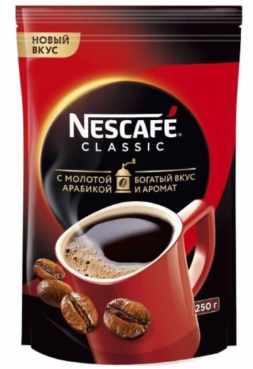 Кофе  Нескафе  классик в м/у 250гр.