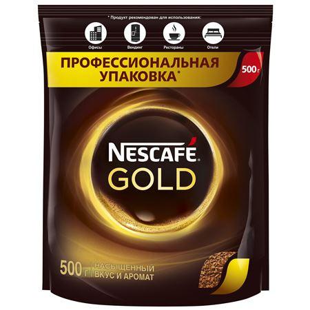 Кофе  Nescafe Classic  растворимый гранулированный 500гр.