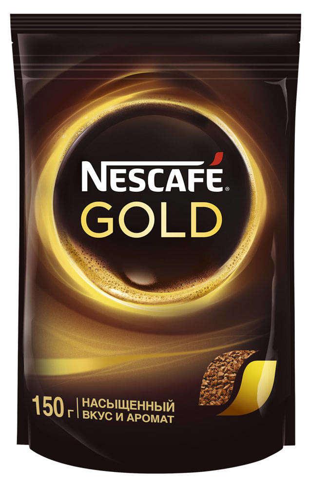 Кофе растовримый  Nescafe  Gold 150гр.