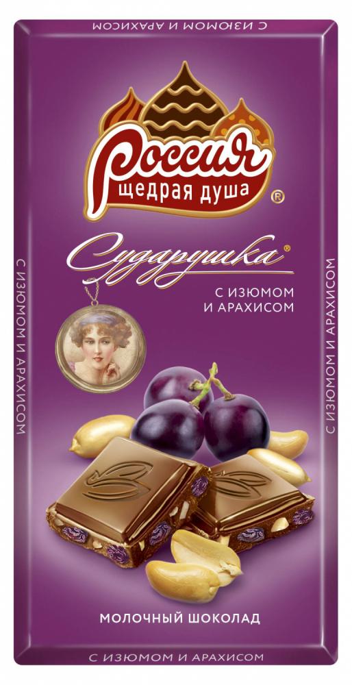 Шоколад молочный  Сударушка  изюм/арахис 90гр.