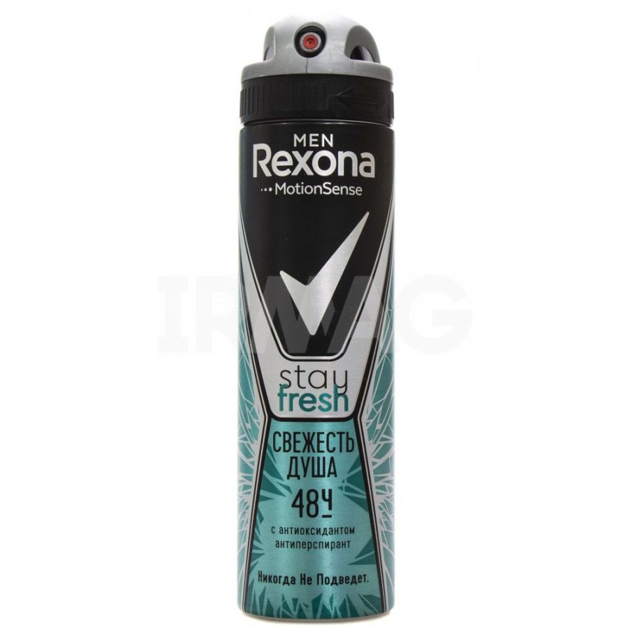 Дезодорант-антиперспирант  Рексона  Men Аэро свежесть душа 150мл.