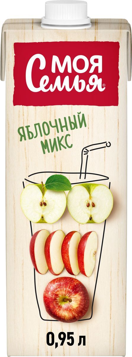 Нектар  Моя семья  яблочный микс 0.95л.