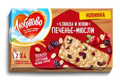 Печенье - мюсли  Клюква и изюм  120гр.